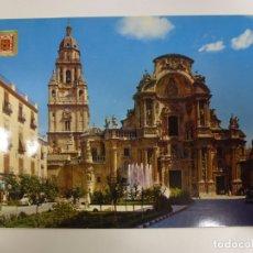 Cartes Postales: POSTAL. 7. MURCIA. PLAZA DEL CARDENAL BELLUGA. ED. SUBIRATS CASANOVAS. NO ESCRITA. . Lote 178659863