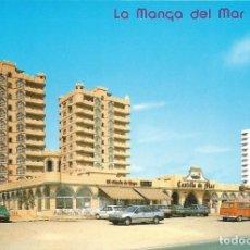 Postales: [POSTAL] RESIDENCIAL CASTILLO DE MAR. LA MANGA DEL MAR MENOR (MURCIA) (SIN CIRCULAR). Lote 178916138