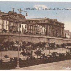 Postales: POSTAL CARTAGENA LA MURALLA DEL MAR Y PASEO DEL MUELLE . Lote 178947435