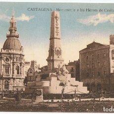 Postales: POSTAL CARTAGENA MONUMENTO A LOS HÉROES DE CAVITE Y SANTIAGO . Lote 178947518