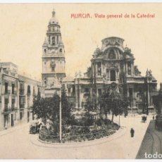 Postales: POSTAL MURCIA VISTA GENERAL DE LA CATEDRAL . Lote 178948431