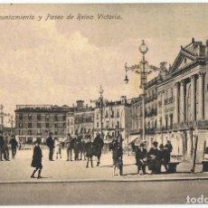 Postales: POSTAL MURCIA AYUNTAMIENTO Y PASEO DE REINA VICTORIA . Lote 178950055