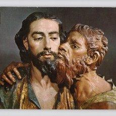 Postales: Nº 51 MURCIA. MUSEO DE SALZILLO -SUBIRATS CASANOVAS-. Lote 178994613