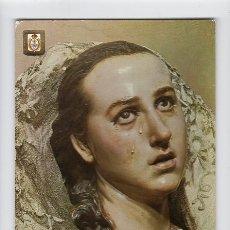 Postales: Nº 61 MURCIA. MUSEO DE SALZILLO -SUBIRATS CASANOVAS-. Lote 178994631