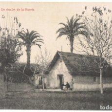 Postales: POSTAL MURCIA UN RINCÓN DE LA HUERTA . Lote 179173973