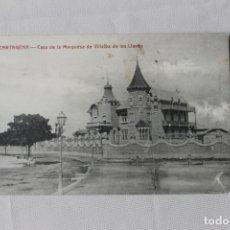 Postales: POSTAL CARTAGENA, CASA DE LA MARQUESA DE VILLALBA DE LOS LLANOS, CASAU. Lote 179240080