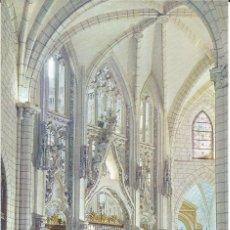Postales: [POSTAL] CATEDRAL. PORTADA DE LA CAPILLA DE LOS VÉLEZ. MURCIA (SIN CIRCULAR). Lote 179313642