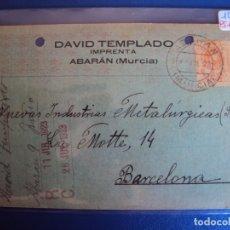 Postales: (PS-61890)POSTAL DE ALBARAN(MURCIA)-DAVID TEMPLADO.IMPRENTA. Lote 180006848