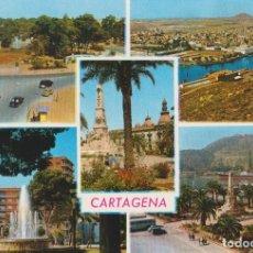 Cartoline: CARTAGENA (MURCIA) VARIOS ASPECTOS - EDICIONES ARRIBAS Nº 2018 - S/C. Lote 180275897