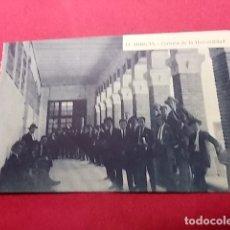Postales: TARJETA POSTAL. 11. MURCIA. GALERIA DE LA UNIVERSIDAD. Lote 181221666