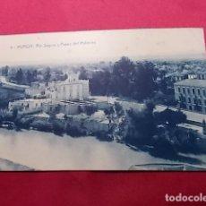 Postales: TARJETA POSTAL. 4. MURCIA. RIO SEGURA Y PASEO DEL MALECÓN. EDICIONES ROMERO. Lote 181225583