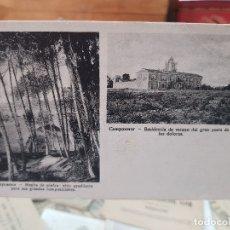 Postales: ANTIGUA POSTAL RESIDENCIA DE RAMON DE CAMPOAMOR SAN PEDRO PINATAR MURCIA. Lote 181334791