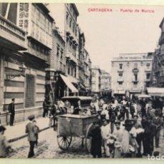 Cartes Postales: TARJETA POSTAL- CARTAGENA- MURCIA ANDRES FABERT- PUERTA DE MURCIA CA 1.910. Lote 182378796