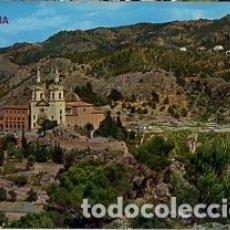 Postales: MURCIA - Nº 88 SANTUARIO NUESTRA SRA. DE LA FUENSANTA - AÑO 1974 - SIN CIRCULAR. Lote 182894802