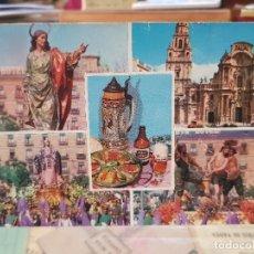 Cartes Postales: ANTIGUA POSTAL COLECCION ESTRELLA DE LEVANTE 201 MURCIA. Lote 183462943