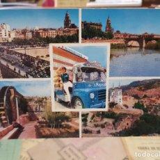 Cartes Postales: ANTIGUA POSTAL COLECCION ESTRELLA DE LEVANTE 220 MURCIA. Lote 183463091