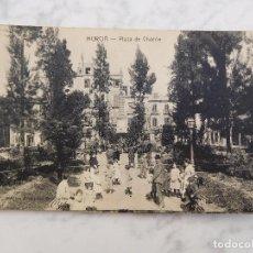 Postales: POSTAL DE MURCIA. PLAZA DE CHACÓN.. Lote 184660277