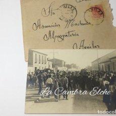 Postales: RARA TARJETA POSTAL DE P.P. SXX ÁGUILAS MURCIA, FOTÓGRAFO I. ROMÁN, ENTIERRO PERSONALIDAD. R80. Lote 184859540