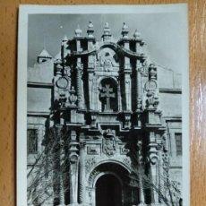 Postales: FOTOGRAFICA. CARAVACA DE LA CRUZ MURCIA. PARROQUIA.. Lote 184932575