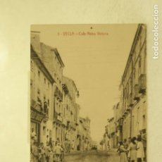 Postales: RARA YECLA 5 CALLE REINA VICTORIA MURCIA FOTO RIPOLL ANIMADA. Lote 185889568
