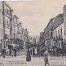 Postales: CARTAGENA (MURCIA) - CALLE DEL CARMEN. Lote 186099675
