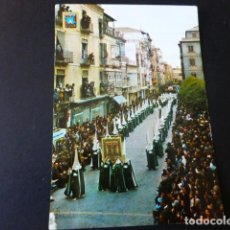 Postales: CARTAGENA MURCIA SEMANA SANTA PROCESION. Lote 186181397
