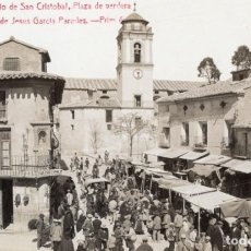 Postales: LORCA. 8 BARRIO SAN CRISTOBAL. PLAZA DE VERDURA, FOTOGRÁFICA. Lote 187370597