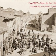 Postales: LORCA. 13 BARRIO DE SAN CRISTOBAL. CALLE MAYOR. FOTOGRÁFICA. Lote 187370762