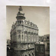 Postales: FOTO-POSTAL. EDIFICIO. CARTAGENA. FOTO CASAU. H. 1960?.. Lote 190353033