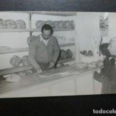 Postales: ALCANTARILLA MURCIA PANADERIA DE FERNANDO HERNANDEZ PEINO POSTAL FOTOGRAFICA AÑOS 50. Lote 190544761