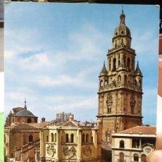 Postales: POSTAL MURCIA CATEDRAL TORRE Y CAPILLA DE LOS VELEZ N 2027 ARRIBAS ESQUINAS PELIN TOCADAS. Lote 191596816