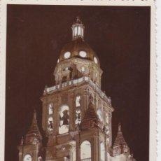Postales: MURCIA, TORRE CATEDRAL - CIRCULADA 1955. Lote 191728676