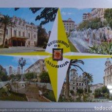 Postales: POSTAL. 69. MURCIA. PLAZA DE ROMEA GLORIETA DE ESPAÑA VISTABELLA. PLAZA CENTRAL PLAZA DEL CAUDILLO.. Lote 191779600