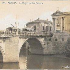 Postales: POSTAL DE MURCIA - LA VIRGEN DE LOS PELIGROS.. Lote 191814713