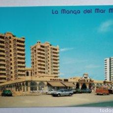 Postales: POSTAL 45 LA MANGA DEL MAR MENOR MURCIA RESIDENCIAL CASTILLO DE MAR AÑO 1988 ED ARRIBAS. Lote 191956250