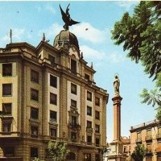 Postales: MURCIA - 25 PLAZA DE SANTA CATALINA. Lote 192245341