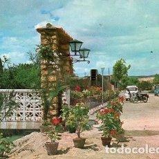 Postales: ALCANTARILLA - 4 MUSEO DE LA HUERTA - VISTA GENERAL. Lote 192245568