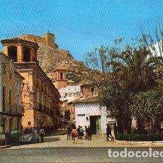 Postales: MULA - 253 PANORÁMICA DE LA GLORIETA DEL GENERALÍSIMO Y CALLE MARTÍNEZ ANIDO. Lote 192246106
