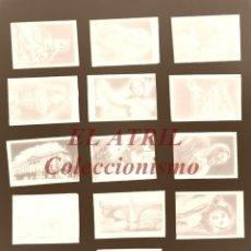 Postales: MURCIA - 13 CLICHES ORIGINALES - NEGATIVOS EN CRISTAL Y CELULOIDE - EDICIONES ARRIBAS. Lote 193725295