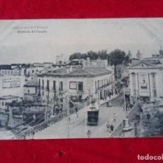 Postales: W.- 18.- POSTAL DE -- MURCIA -- EL PUENTE.- LIBRERIA JOSE Mª. ROMERO, SIN CIRCULAR . Lote 194215741