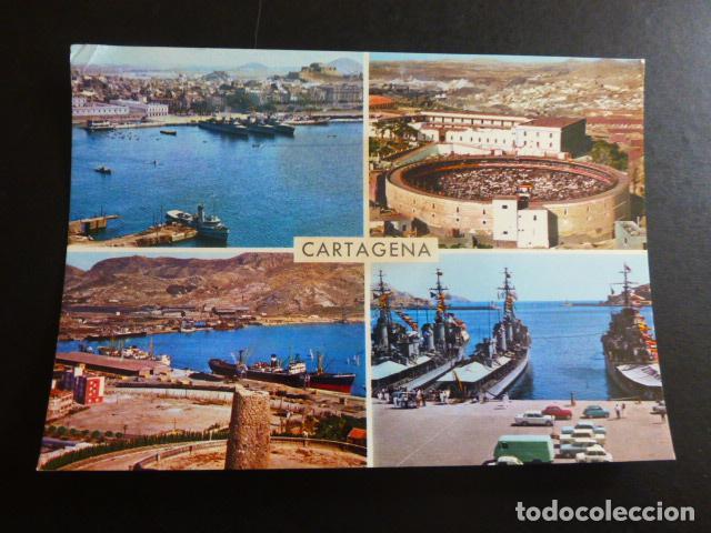 CARTAGENA MURCIA DETALLES DE LA CIUDAD (Postales - España - Murcia Moderna (desde 1.940))
