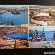 Postales: CARTAGENA MURCIA DETALLES DE LA CIUDAD. Lote 194226645