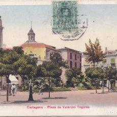 Postales: CARTAGENA (MURCIA) - PLAZA DE VALERINO TOGORES. Lote 194260115