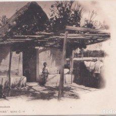 Postales: MURCIA - BARRACAS MURCIANAS. Lote 194260161