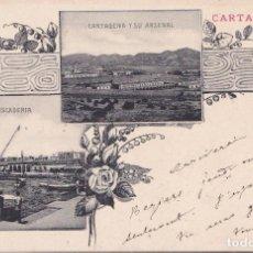 Postales: CARTAGENA (MURCIA) - MUELLE Y PESCADERIA Y ARSENAL. Lote 194260468