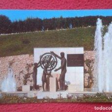 Postales: POSTAL POST CARD MURCIA CARTAGENA MONUMENTO AL MAESTRO THE MASTER MONUMENT SPAIN ESPAGNE VER FOTO.... Lote 194298653