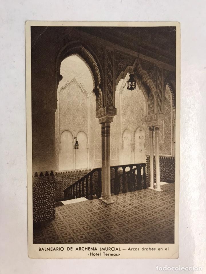 ARCHENA (MURCIA) POSTAL BALNEARIO, ARCOS ÁRABES EN EL HOTEL TERMAS. EDITA: RIEUSSET (A.1952) (Postales - España - Murcia Moderna (desde 1.940))