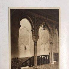 Postales: ARCHENA (MURCIA) POSTAL BALNEARIO, ARCOS ÁRABES EN EL HOTEL TERMAS. EDITA: RIEUSSET (A.1952). Lote 194313136