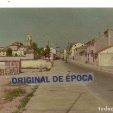 Postales: (PS-63092)POSTAL DE BULLAS-VISTA PARCIAL. Lote 194924223
