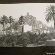 Postales: ALHAMA DE MURCIA-FOTOGRAFIA ANTIGUA-TAMAÑO POSTAL-VER FOTOS-(68.054). Lote 195127160
